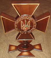 """Сувенирные часы """"Герб СБУ"""" - резьба по дереву"""