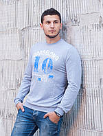 Мужские кофты от украинского производителя