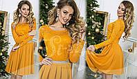 Горчичное трикотажное платье с гипюровым верхом и поясом из страз. Арт-8968/65