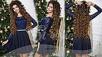 Темно-синее трикотажное платье с гипюровым верхом и поясом из страз. Арт-8968/65