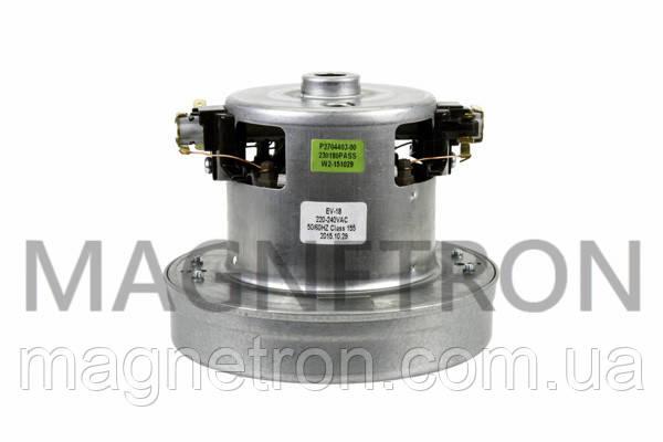 Двигатель (мотор) 2000W для пылесосов Mirta EV-18, фото 2