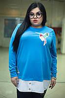 Женская кофта Колибри,больших размеров р-52-74 цвет голубой