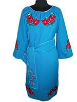 """Жіноче вишите плаття """"Магдін"""" (Женское вышитое платье """"Магдин"""") PT-0039"""