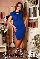 """Стильное деловое платье """"Лайма"""" размер XL цвет немного светлее"""
