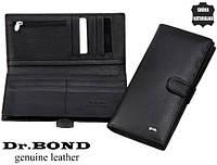 Стильный мужской кошелек портмоне из натуральной кожи. ЕК70