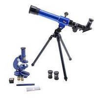 Набор детский - телескоп+микроскоп 2 в 1
