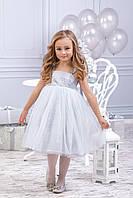 Нарядное детское платье Серебро, фасон Кокетка