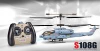 SYMA Вертолет игрушечный с 3-х канальным иф управлением та гироскопом ( 22 см.)
