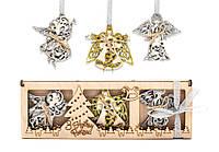 """Подвесные игрушки """"Рождественские ангелы"""" двухслойные из фанеры"""