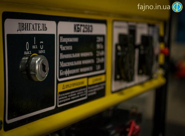 Бензиновый генератор Кентавр КБГ 258Э фото 3