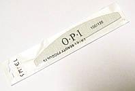 Пилка для ногтей Smiel OPI 100/120