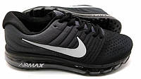 Кроссовки мужские Nike air max 2017 Оригинал черно-серые