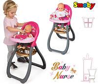 Игрушечный стульчик для кормления куклы BABY NURSE SMOBY 220310