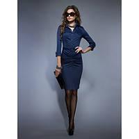 Платье в деловом стиле женское