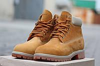 Женские ботинки Тимберленды термо классические