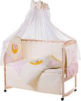 Детская постель Qvatro ЖАККАРД GOLD со вставками, 8 эл, аппликация, без змеек на бампере, бежевая с розовым, слоненок на месяце