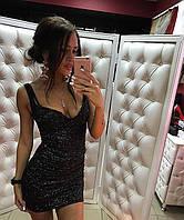 Женское модное коктельное короткое платье с блеском