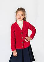 Кофточка (кардиган) на пуговицах для детей 4-9 лет (Р. 116-134) ТМ Модный карапуз Красный 03-00676-0