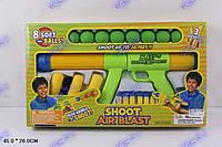 Ружье помповое, мягкие шары, пули на присосках. 8100A