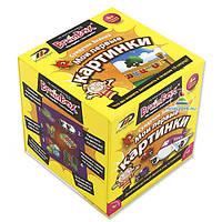 """Познавательная настольная игра Сундучок Знаний """"Мои первые картинки"""" для детей от 4 лет ТМ BrainBox 98310"""