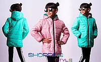 Детская куртка Двухсторонняя Звездочки белые мальчик/девочка на рост 98-122