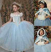 Красивое бальное платье с накидкой для девочек
