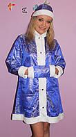Карнавальный костюм Снегурочки синий