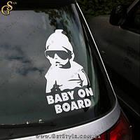 """Виниловая наклейка ребенок в машине - """"Baby on Board"""" - 22 см."""