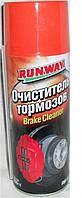 Очиститель тормозов Runway Brake Cleaner RW6121 400 мл