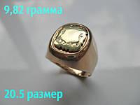 Лом Золото 585 пробы Кольцо ПЕЧАТКА 20.5 размер 9.82 грамма