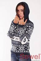 Молодежный женский свитер с орнаментом Олени