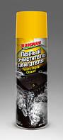 Пенный очиститель двигателя Runway Foamy Engine Cleaner RW6080 650 мл