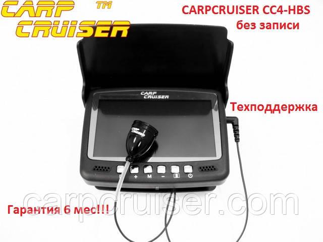 carpcruiser fish finder camera cc7-ir15 отзывы