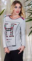Стильный женский свитер прямого фасона с модным принтом рукав длинный трех нить Турция