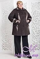 Теплое женское пальто больших размеров (р. 62-72) арт. 587 Тон 16