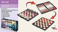 Шахматы магнитные k1114, 3 в 1, шахматы, шашки, нарды, в коробке: 25х13 см - K1114
