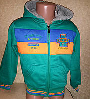 Куртка -кофта  для мальчика (толстовка) детская  на меху