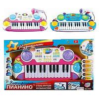 Детский синтезатор с микрофоном Joy Toy 7234