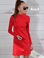 Прямое платье с маленьким воротником в расцветках s-48032151