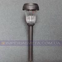 Светильник уличный грунтовой с солнечной батареей светодиодный KODE:534262