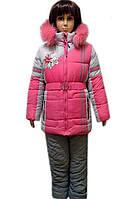 Детский зимний комбинезон 5-8 лет