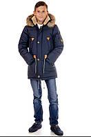 Теплая зимняя куртка парка на мальчика размеры 36-44