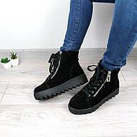 Ботинки женские Armor натуральная замша черные, зимняя обувь