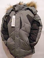 Куртка зимняя для мальчика 8 - 12 лет