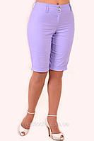 Брюки женские короткие ( БР 004-1), лен, бриджи, интернет магазин женской одежды, 46,48,50,52.