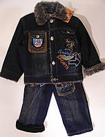 Костюмчик детский джинсовый на меху