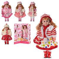 Интерактивная кукла Ксюша М 5330: 6 видов, разговаривает, мимика, 6хАА, коробка 62х30х15 см