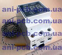 Терморегулятор  ИРТ - 250Т