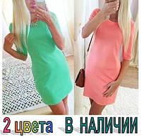 """Платье """"Darling"""" код: 816"""