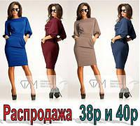 Стильное женское летнее платье. код: 810